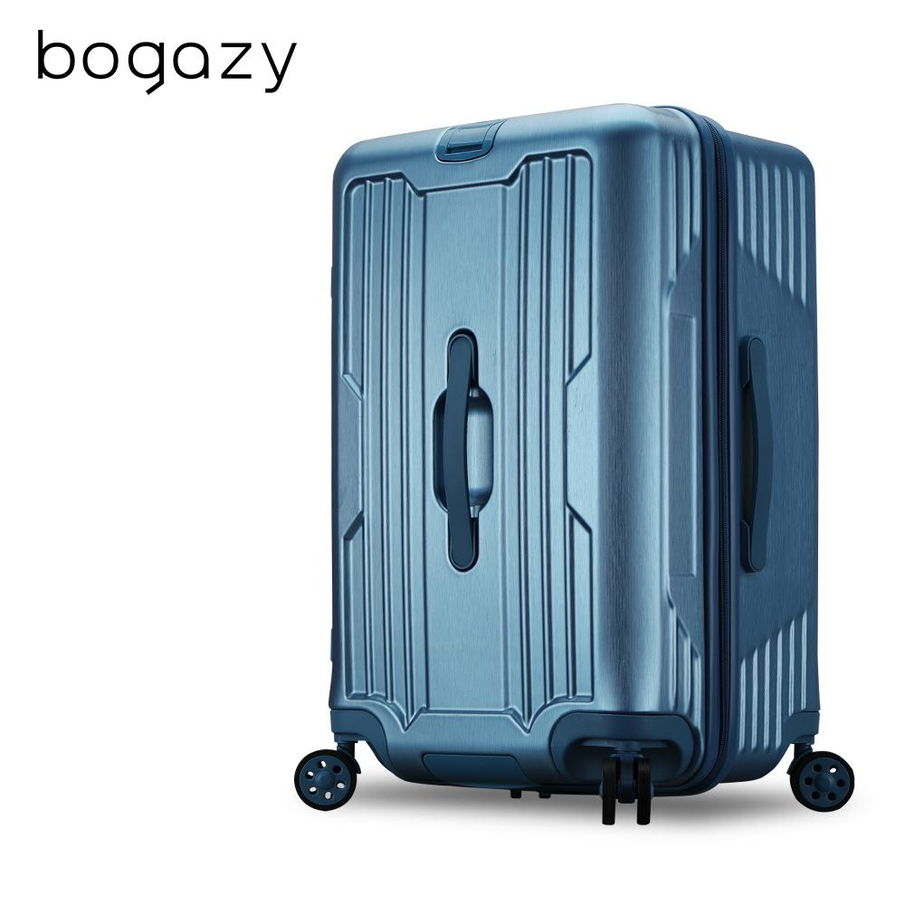 Bogazy 宇宙甜心25吋運動款胖胖箱拉絲紋行李箱(銀藍色)