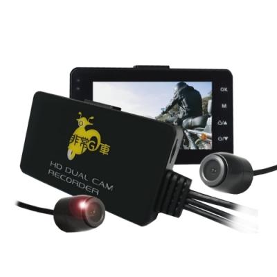 【非常G車】DX8機車專用行車紀錄器(贈32GB記憶卡)