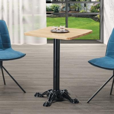 Boden-柯瑞2尺工業風實木餐桌/洽談桌/休閒桌