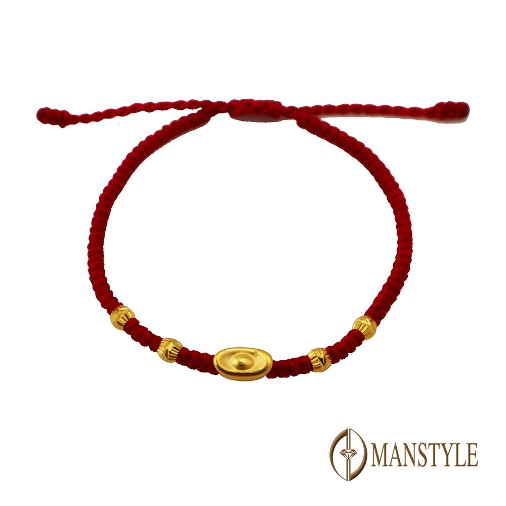 MANSTYLE 招財黃金元寶 紅線手鍊 (約0.26錢)
