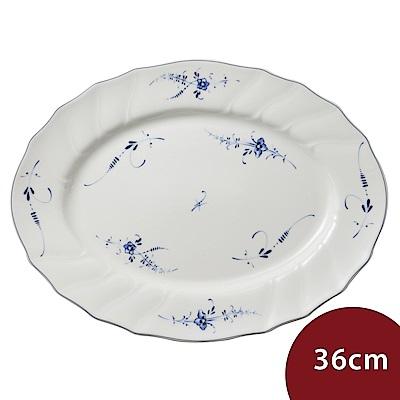 Villeroy & Boch 唯寶 老盧森堡 橢圓型瓷餐 36cm