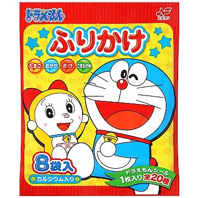 nichifuri 小叮噹飯友8袋入(附玩具)(17.6g)(圖案隨機出貨)