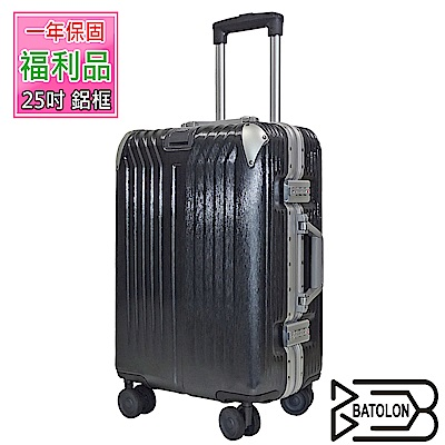 (福利品 25吋) 星月傳說TSA鎖PC鋁框箱/行李箱 (5色任選)