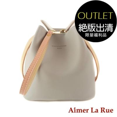 [福利品]Aimer La Rue 愛德拉撞色手提水桶側背斜背包(灰色)(絕版出清)