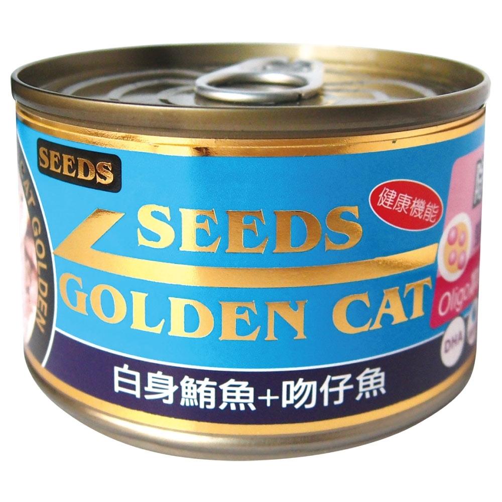Seeds 聖萊西-GOLDEN CAT健康機能特級金貓大罐-白身鮪魚+吻仔魚(170gX24罐)