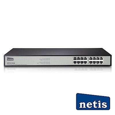 netis ST3116G 16埠機架式GIGA乙太網路交換器