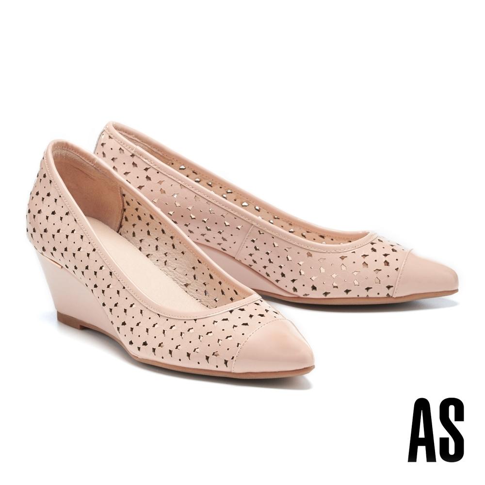 高跟鞋 AS 細緻質感壓花沖孔尖頭楔型高跟鞋-粉