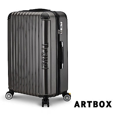 【ARTBOX】漂流詩歌 24吋剎車輪TSA海關鎖行李箱(鐵灰)