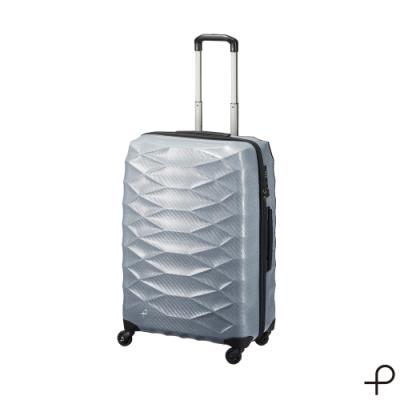 【PROTECA】Light輕彈系列-26吋史上最輕硬殼行李箱 (灰色)