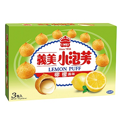 義美 小泡芙-檸檬風味(171g)