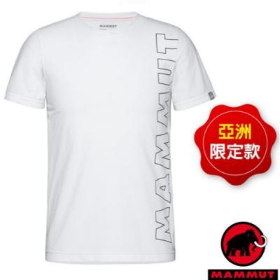 長毛象 男 QD Logo Print AF 吸濕快乾彈性圓領短袖排汗衣.T恤_白 PRT4