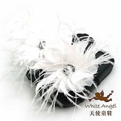 天使童鞋 黛莉雅羽毛大花親子拖鞋(中-大童)901-白