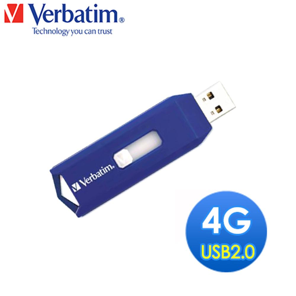 Verbatim威寶 4GB USB2.0 伸縮碟