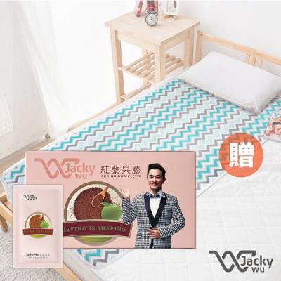 【JACKY WU】紅藜果膠30入(贈 床殿下AIR 3D涼感超透氣機能床墊-單人)