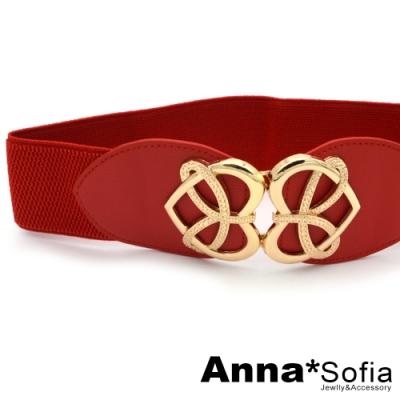 AnnaSofia 線繞甜心金釦 寬版彈性腰帶腰封(櫻紅系)