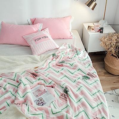 BUNNY LIFE 菠蘿-極柔牛奶絨羊羔絨雙層保暖毯