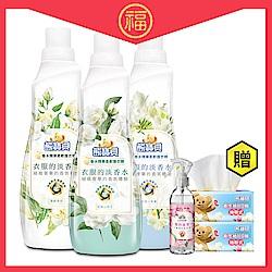 熊寶貝 香水精華柔軟護衣精x3 加贈熊寶貝衣物清新噴霧+2包衛生紙