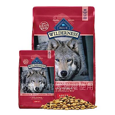 Blue Buffalo 藍饌 無穀極野 去骨鮭魚 成犬鮮味配方 360G 三包組