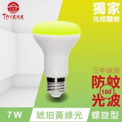 TOYAMA特亞馬 LED自動防蚊燈泡7W E27螺旋型(琥珀黃綠光)