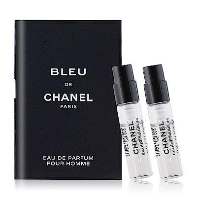CHANEL 香奈兒 BLEU DE 藍色男性香水1.5mlX2