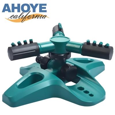 Ahoye 自動旋轉澆花器 盆栽 園藝 澆水器 灑水器