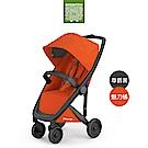 荷蘭 Greentom  Classic經典款嬰兒推車(尊爵黑+魅力橘)