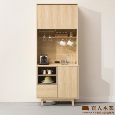 直人木業-VIEW北美楓木82公分上下餐櫃組