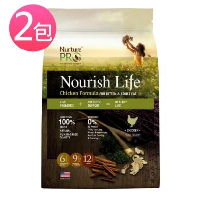 【Nurture PRO】天然密碼 低敏雞肉/幼貓&成貓配方 4lb/1.8kg  (2入組)