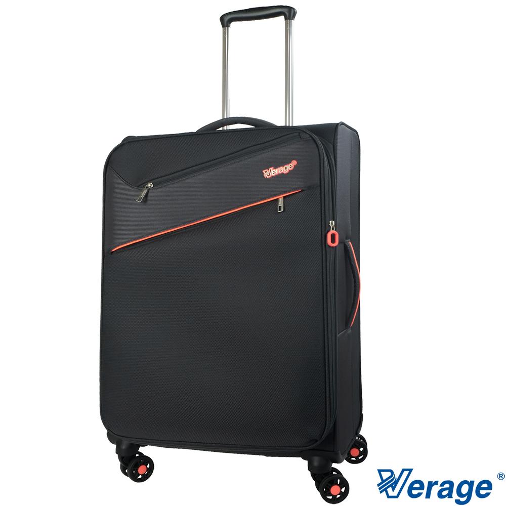 Verage ~維麗杰 24吋三代極致超輕量行李箱 (黑)