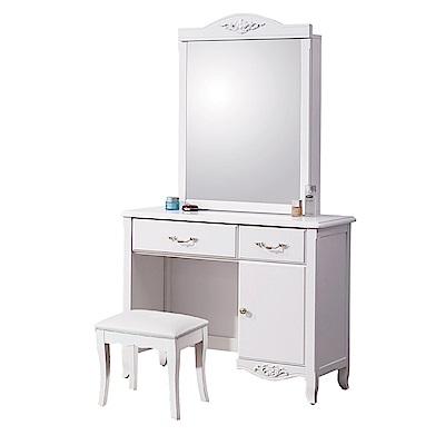 文創集 法賽里法式白3尺側推鏡面化妝台/鏡台(含化妝椅)-90x41x166免組