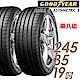 【固特異】F1 ASYM5 高性能輪胎_二入組_245/35/19(F1A5) product thumbnail 2