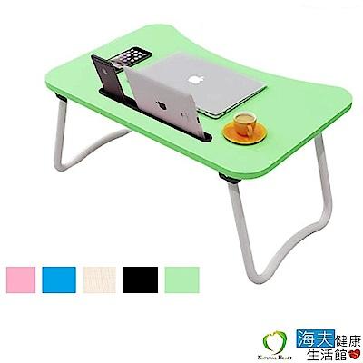 Nature Heart新型床上摺疊收納桌懶人桌R0112