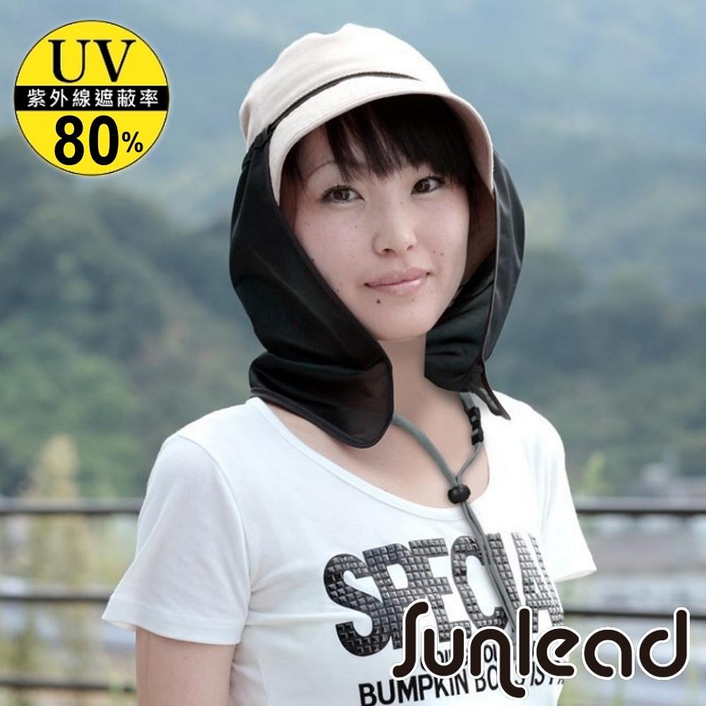 Sunlead 防曬抗黑長版抗UV遮陽護頸