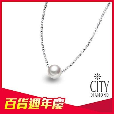 [時時樂限定] City Diamond引雅日本AKOYA單顆珍珠7.5-8.5mm項鍊