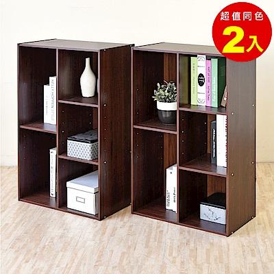 《HOPMA》DIY巧收可調式粉彩五格櫃(1箱2入) -寬62 x深30 x高90cm