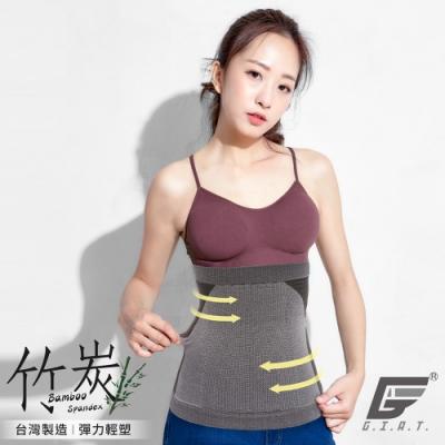 GIAT台灣製竹炭透氣彈力塑腰(男女適用)-炭灰色
