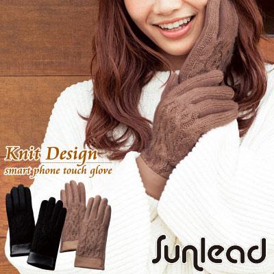 Sunlead 螢幕觸控。防寒優雅立體針織織紋刷毛手套