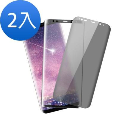 三星 S8+ 曲面 9H鋼化玻璃膜 手機螢幕保護貼-超值2入組