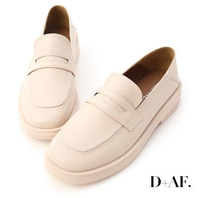 D+AF Hot單品.可後踩休閒樂福鞋*米白