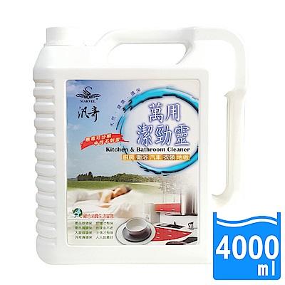 汎奇 萬用潔勁靈 4000ML/瓶