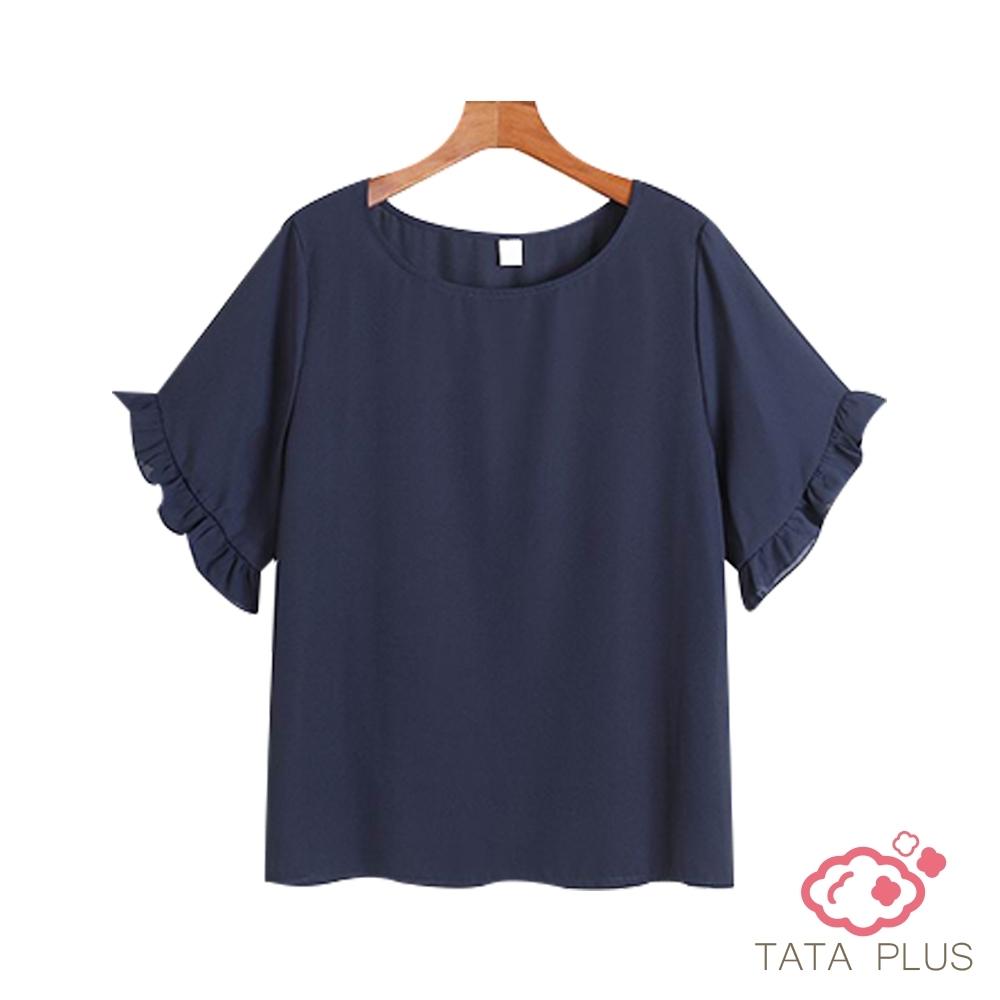 素色小荷葉袖口雪紡上衣 TATA PLUS-(L~2XL)