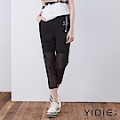 【YIDIE衣蝶】休閒邊條網布長褲