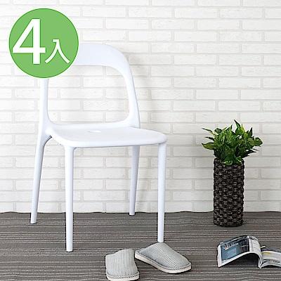 Homelike 狄克造型餐椅-四入組(純淨白)-49x51x80cm
