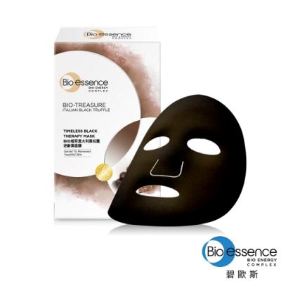Bio-essence 碧歐斯 BIO植萃意大利黑松露逆齡黑面膜(7片/盒)