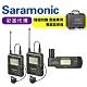 Saramonic楓笛UwMic9 Kit8 RX-XLR9+2TX9卡農麥克風彩宣公司貨 product thumbnail 2