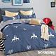 BEDDING-活性印染-標準5尺雙人薄式床包枕套三件式-麋鹿森林 product thumbnail 1