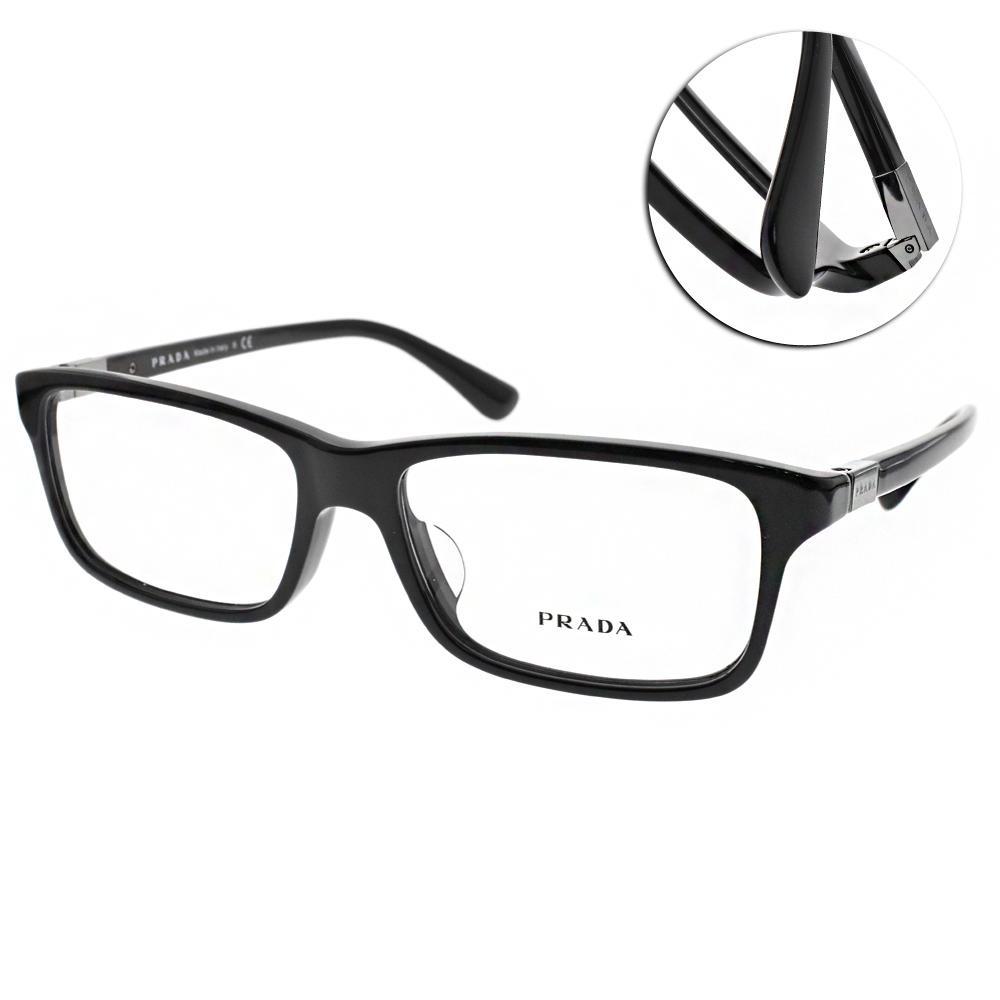 PRADA光學眼鏡 簡約百搭款/黑 #VPR06SF 1AB1O1