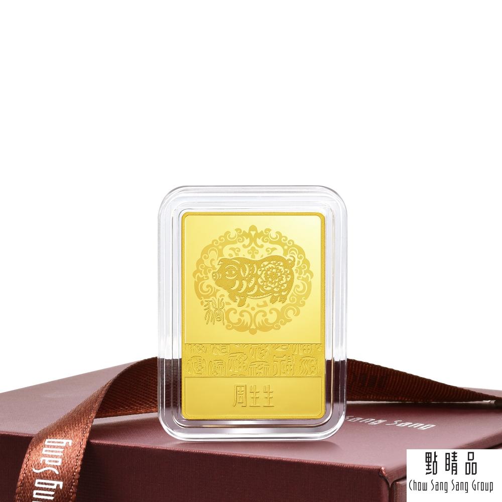 點睛品 金豬年福氣滿滿金片20克_計價黃金