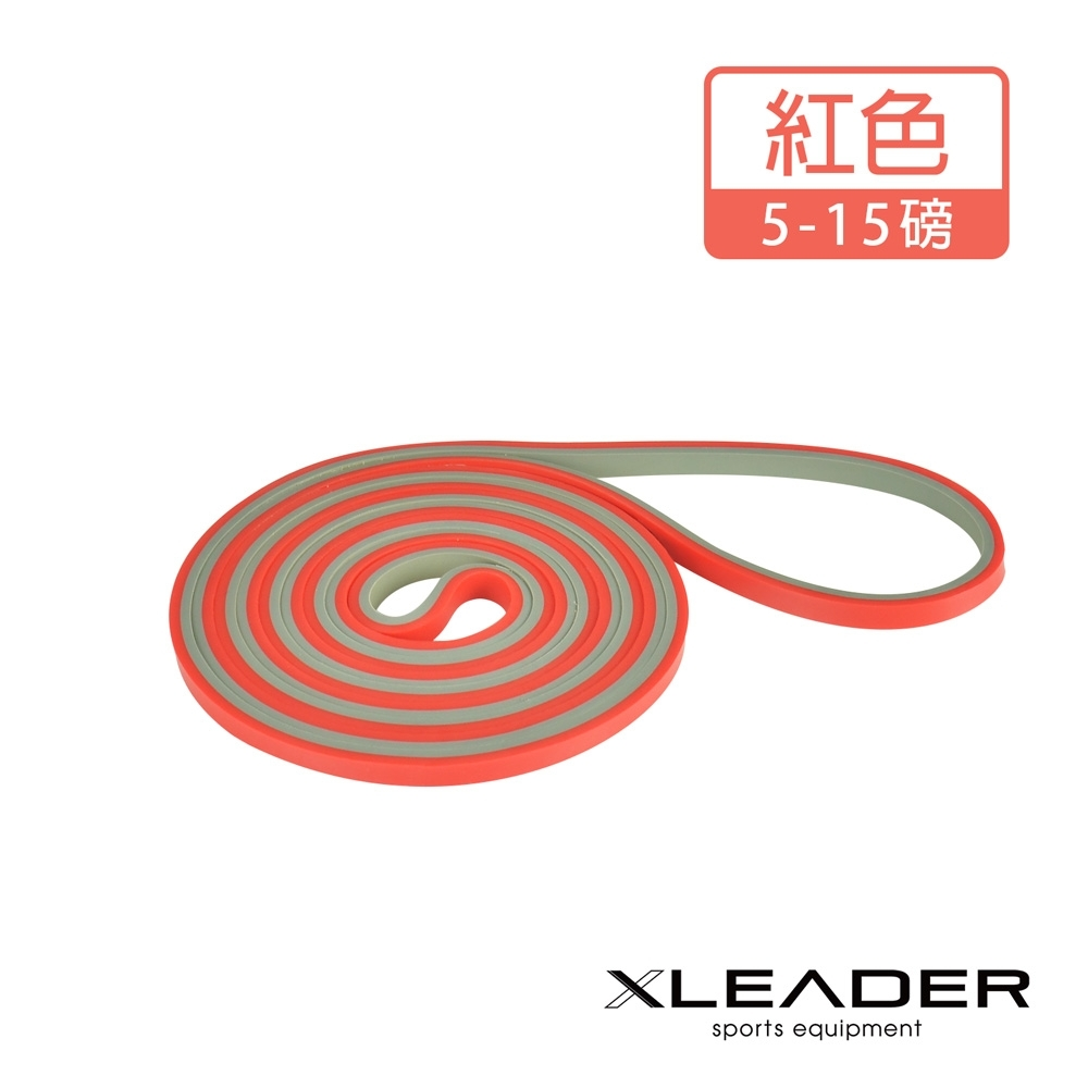 Leader X 雙色環狀加長彈性阻力帶 伸展拉力圈 紅色(5-15磅)