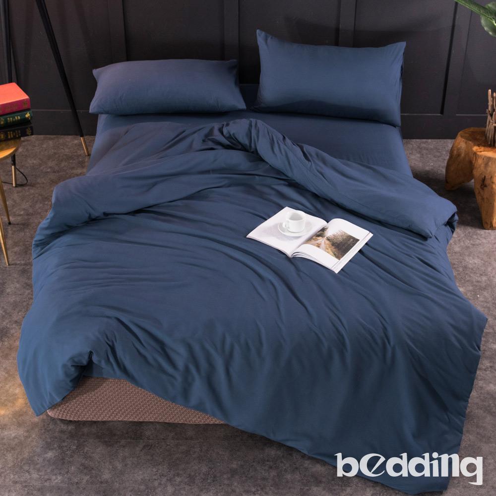 BEDDING-活性印染日式簡約純色系加大雙人床包兩用被四件組-軍藍色